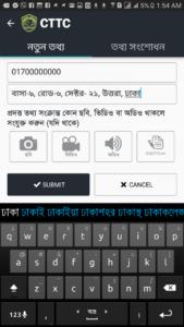 Screenshot_20160731-015418