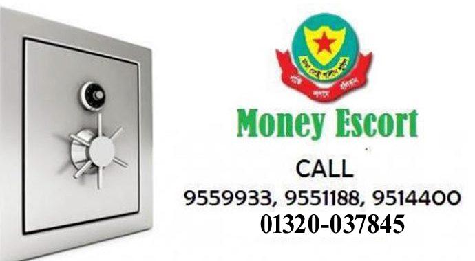 DMP Money Escot